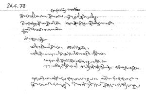 "The Vidyadhara's notecard for: Talk 18, ""Prajna,"" April 26, 1978."