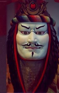 Gesar Mask by Katie Haggerty.